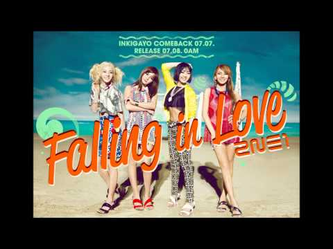 2NE1 - Falling In Love | MALE VERSION | DL