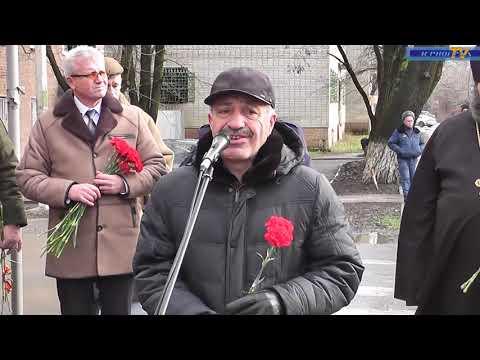 Митинг памяти командира 34- ой гвардейской стрелковой дивизии И. И. Губаревича