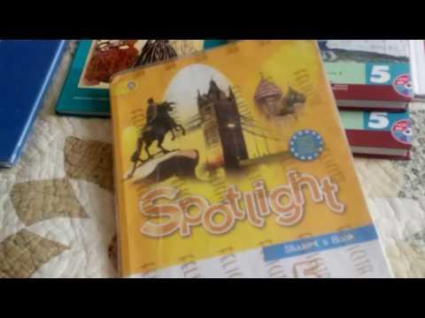 Учебники в 5 класс