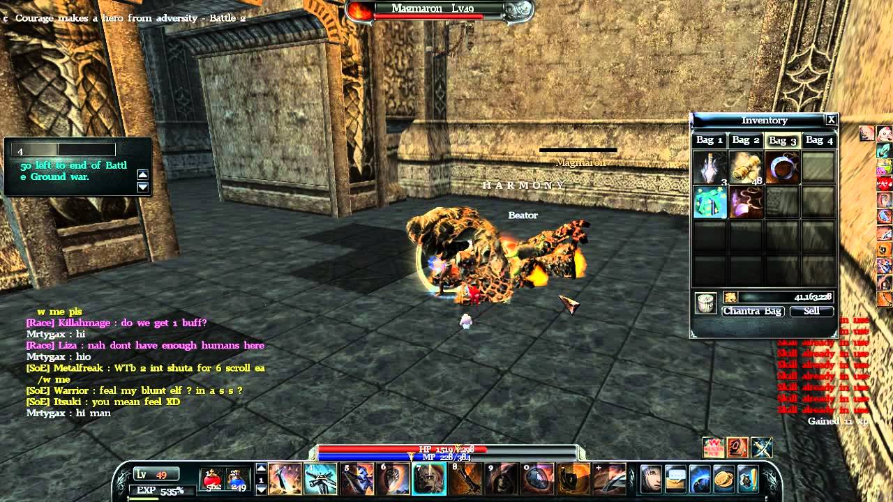 JUSTAC ARCHLORD NOOB USE BOT 2 - YouTube