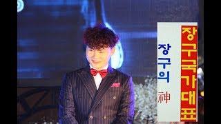 대전정모회*장구의신박서진*마지막디스코메들리  신바람공연…
