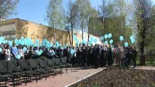 Празднование 70-летия Великой Победы в ГЦОЛИФК