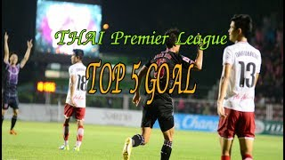 TOP 5 : THAI Premier League Match 11