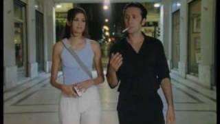 Φτηνά Τσιγάρα Trailer