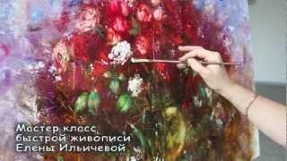 Презентация видеоурока живописи Елены Ильичевой Розы