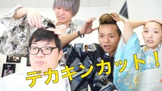 ヘアショーの動画 https://www.youtube.com/watch?v=SKxw1xIqj8g デカキ...