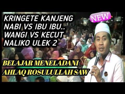 Bedane Kringete Kanjeng Nabi VS ibu ibu  KH Anwar Zahid Terbaru Maret 2017