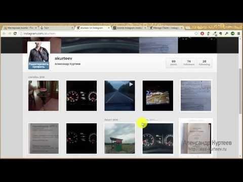 Модуль для вывода ваших фотографий из Instagram. (Мастерская Joomla 5 - 3 урок)