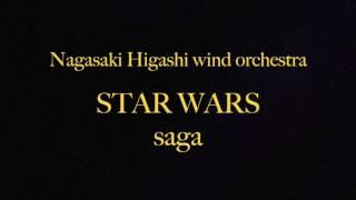STAR WARS saga(J.ウィリアムズ) 長崎県立長崎東高等学校吹奏楽部