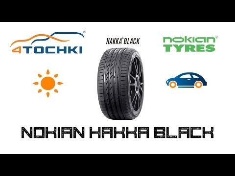 Hakka Black