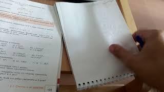 §7 20п. Возведение в степень произведения и степени - Алгебра 7 класс Макарычев