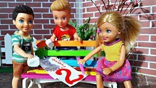 ДВОЙКА В ЧЕТВЕРТИ!  Как удалить двойку? Про школу  Игры в куклы Барби