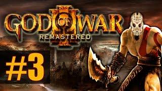God Of War Remastered [PS4] - Прохождение на русском - ч.3 - Царство мертвых