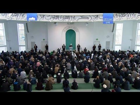 Friday Sermon (Urdu) 8 December 2017: Seeking the pleasure of Allah