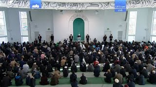 Friday Sermon (Urdu) 8 December 2017: Seeking the pleasure of Allah