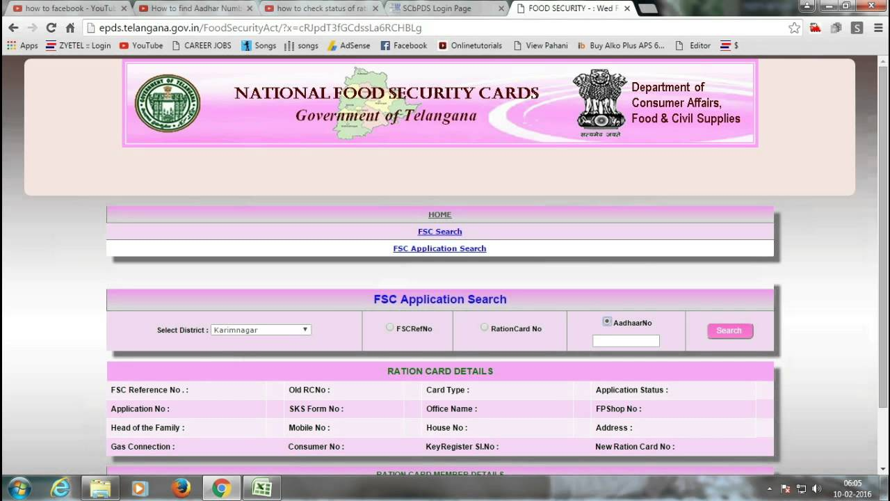 Ration Card Status Enquiry Ts   Cardbk co