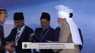 Jalsa UK - Academic prize distribution