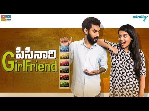 Pisinari Girlfriend || Wirally Originals || Tamada Media