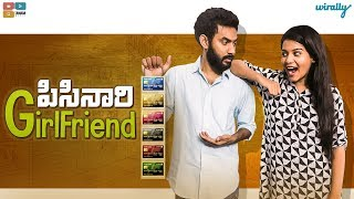 Pisinari Girlfriend || Wirally Originals || Tamada Media