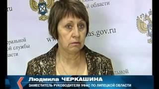 видео Электронное ОСАГО в городе Липецк