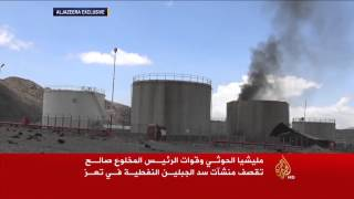 الحوثيون وقوات صالح يقصفون منشآت نفطية في تعز