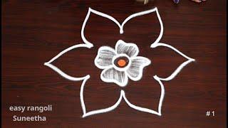 2 Very easy BEGINNERS Friday kolam rangoli Art designs    Simple Traditional muggulu    New rangoli