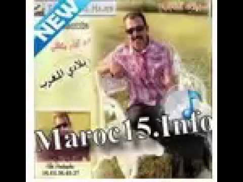 1  Mustapha Oumguil 2014   Guelbi Guelbi MP3