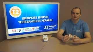 видео підключити послуги ТБ та Інтернет у Вінниці