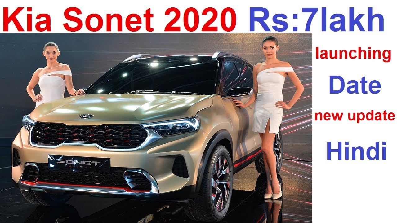 Kia Sonet 2020 Price In India 7lakh Kia Sonet New Updates Engine Info Kia Sonet Review Hindi Youtube