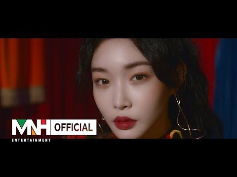 """청하(CHUNG HA) - """"벌써 12시 (Gotta Go)"""" Music Video"""