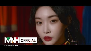 "Cover images 청하(CHUNG HA) - ""벌써 12시 (Gotta Go)"" Music Video"