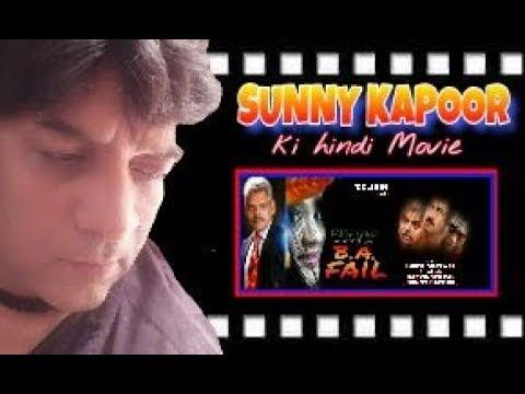 SUNNY KAPOOR ki hindi movie B.A.FAIL # सनी कपूर की हिंदी मूवी बी.ए.फ़ैल