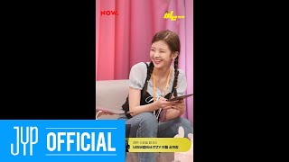 "ITZY ""bㅣㄴ틈있지"" EP.14 (FULL Ver.)"