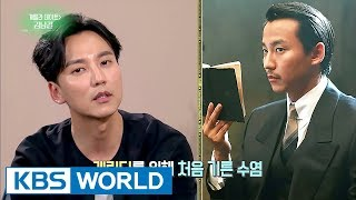 Video Guerrilla Date with Kim Namgil [Entertainment Weekly / 2017.09.11] download MP3, 3GP, MP4, WEBM, AVI, FLV Juni 2018