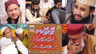 Dholna way Main Teri -Sher Ali Mehr Ali Qawwal - Sabri urs 2018-Best Qawali