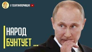 Срочно! ООН официально требует освободить Алексея Навального