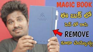 ఈ బుక్ లో పెన్ తో రాసి మాళ్ళీ చేరిపెయ్యోచు | MAGIC BOOK | best gadgets on Amazon India