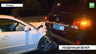 Фото Крупное ДТП произошло на Горьковском шоссе в Казани | ТНВ