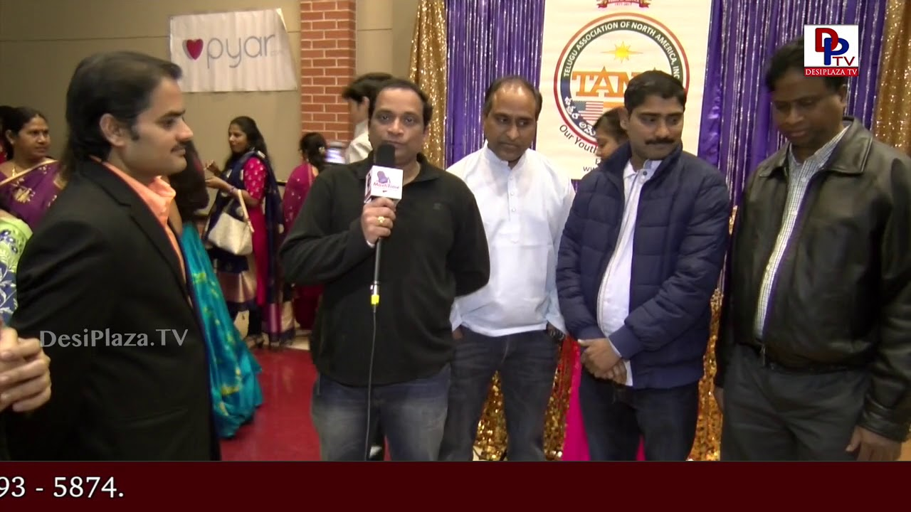 Team of TCA congratulates TANA for the grand success of 'Koti Sarigamalu' Concert || DesiplazaTV