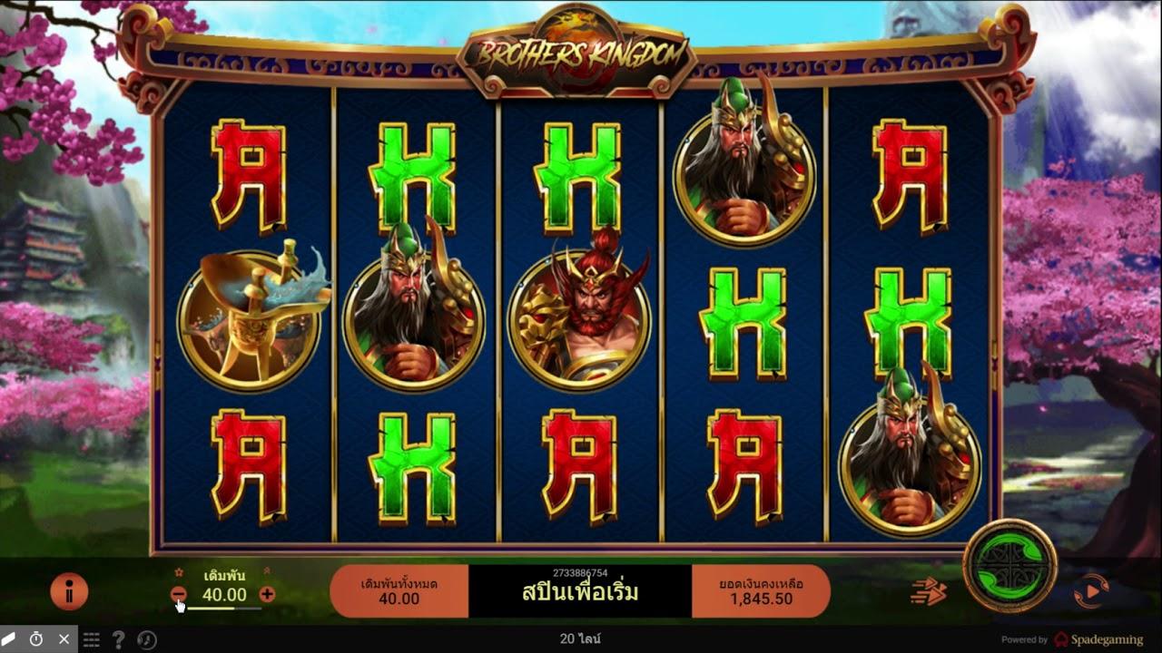 Knives brothers kingdom spadegaming casino slots best mega]