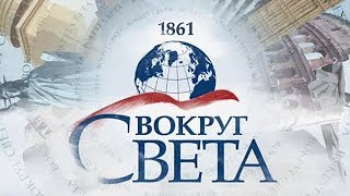Вокруг света   Cербия. Белградское море(, 2017-11-18T17:22:18.000Z)