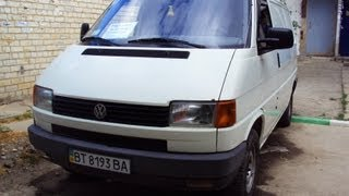 Про мой Volkswagen Transporter T4/ 2,5 бензин(инжектор)