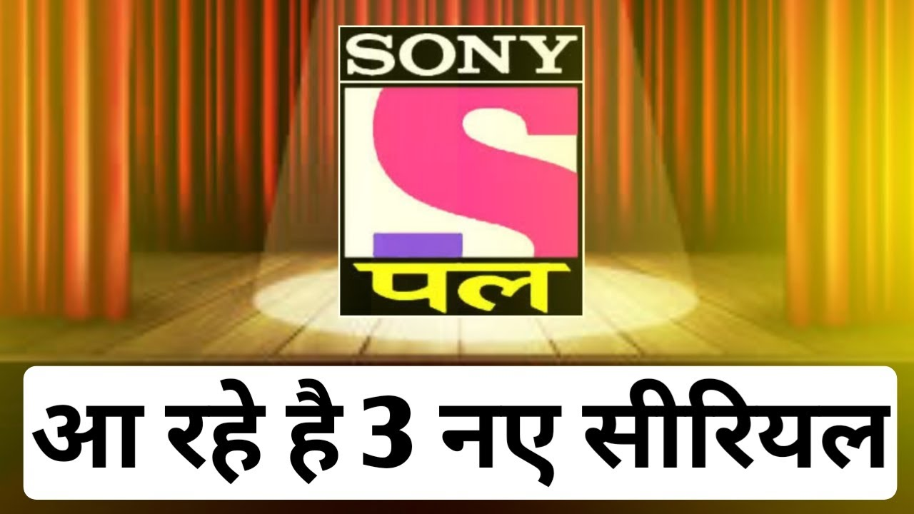 Sony Pal Starting 3 New Serial || Sony Pal Upcoming Serial || Sony Pal New Serial 2021