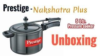 Prestige Nakshatra Plus Hard Anodised 5 LTR Pressure Cooker unboxing (Hindi)