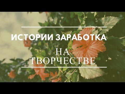 Канцелярия - канцтовары в Киеве, купить канцелярские