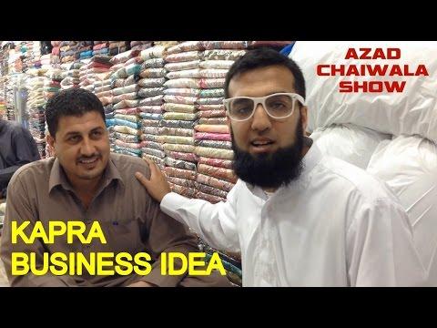 Kapreh Business Idea and Businessman Interview (Mirpur, Azad Kashmir)