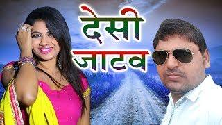 Desi Jatav|| Parween Aalmpuriya || Sonika Singh || New D J song 2019 || - haryanvi - Aajesh Panchal