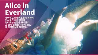 홍익대학교 대학혁신지원사업 인공지능기반 실감컨텐츠 제작