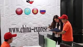 доставка груза из китая в казахстан(, 2017-10-15T17:54:04.000Z)