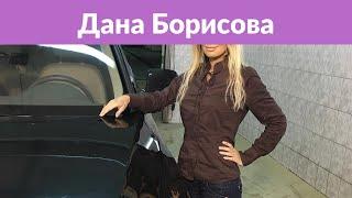 Дана Борисова вышла в свет после передозировки